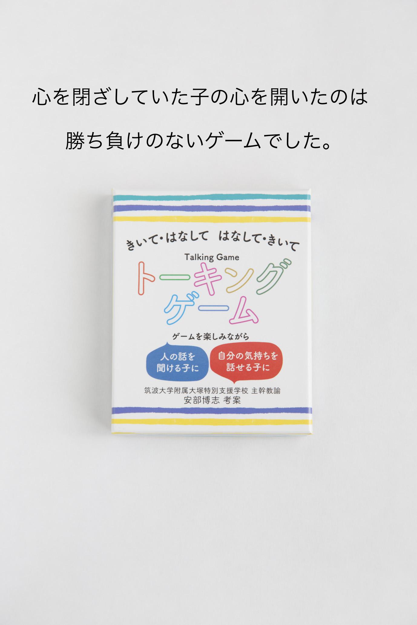 kakawari_card