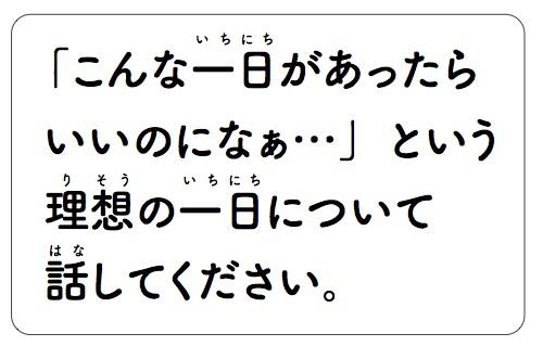 kiite_hanashite_tabemono_01%e3%81%ae%e3%82%b3%e3%83%94%e3%83%bc