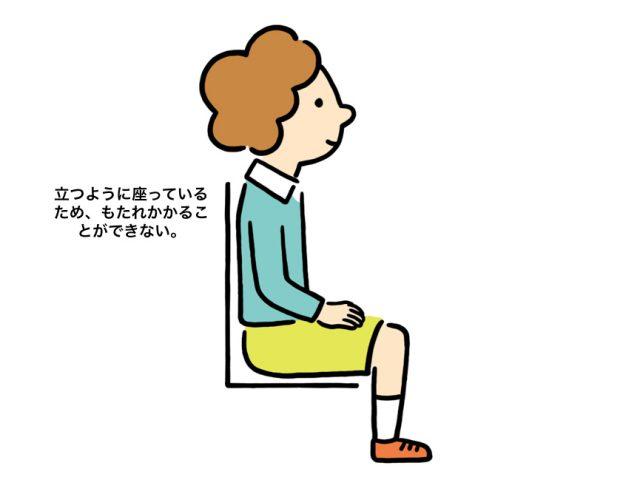 chair_2moji
