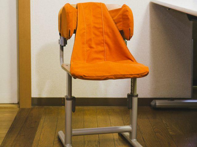中央が盛り上がったインナークッション。座面にかかる重さを左右均等に。