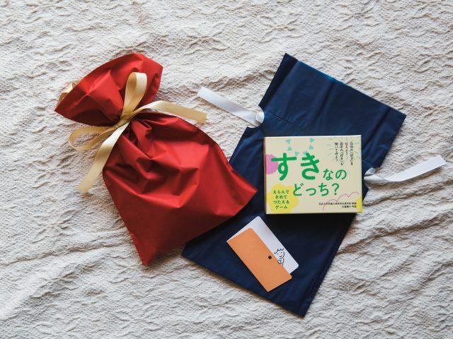 gift_bug